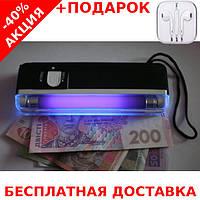 Pocket UV money detector карманный ультрафиолетовый детектор подлинности валют DL 01 + наушники iPhone 3.5
