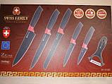 Набор ножей с нержавеющей стали на магнитной упаковке Swiss Family SF-0102 (Подарочный), фото 2
