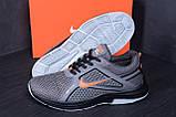 Мужские летние кроссовки сетка Nike  Grey (реплика), фото 10