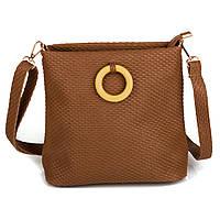 Модная женская сумочка LS 3311 brown