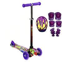 Самокат MINI Best Scooter 3 колеса свет Фиолетовый с шлемом и защитой 2-7 лет