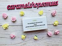Тканевые полоски для депиляции фитосмолой и сахарной пастой, 50 шт
