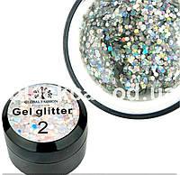 Glitter Gel Global Fashion 5 ml №2 (серебро)