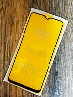 Защитное стекло Full Glue для Samsung A20 2019 Galaxy A205f Черное 5D