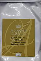 Крем-маска 2-в-1 «Мигдаль» Alginmask 15 г