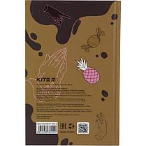 Книга записная Kite Время и Стекло VIS19-199-2 твердая обложка А6, 80 листов, клетка, фото 3