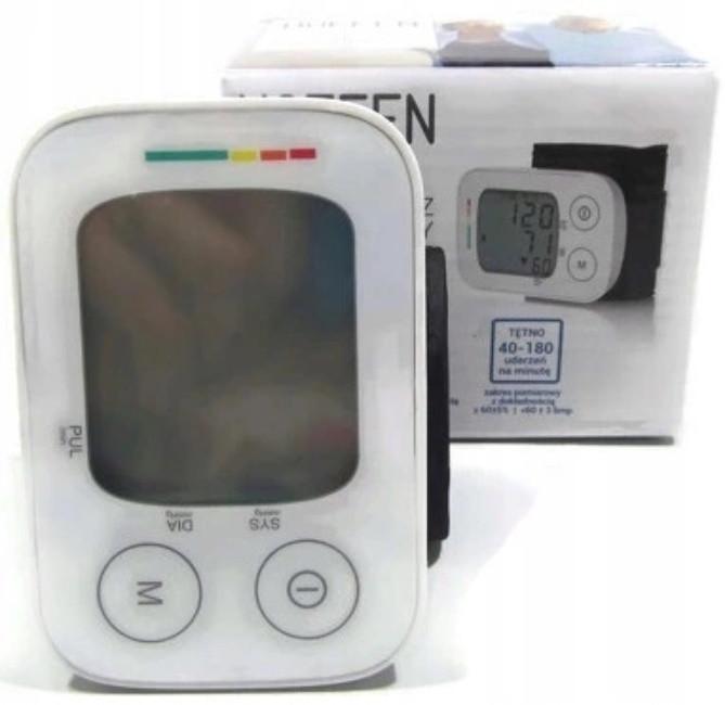 Тонометр автоматический на запястье Hoffen WBPM-9001 с искусственным интеллектом, Великобритания