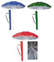 Пляжный зонт с наклоном 180см, солнцезащитный зонт
