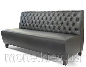 """Маленький диван """"Шмидт"""", фото 2"""