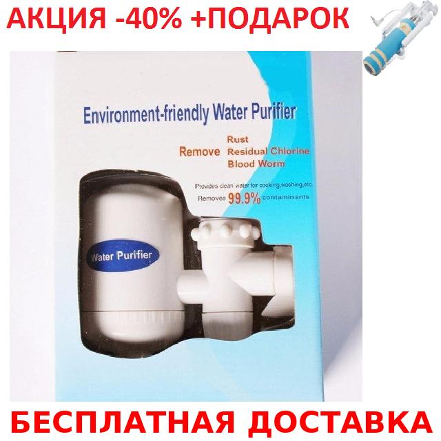 Water Purifier насадка на кран для очистки проточной воды + монопод для селфи