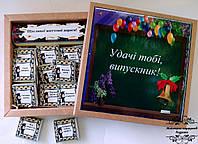 """Шоколадний подарунковий набір """"Удачі тобі випускник"""" . Подарунки випускникам"""