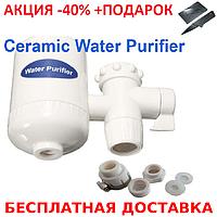 Water Purifier насадка на кран для очистки проточной воды + нож- визитка, фото 1