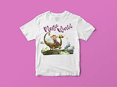 Дитяча футболка з принтом. Magic World 2. Бавовна 100%. Розміри від 3 до 12 років