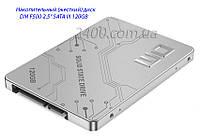"""Диск SSD 120GB (120 ГБ) 2.5"""" SATA III, накопительный (жесткий) DMF500/120G DM F500 твердотельный диск"""