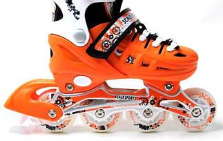 Ролики Scale Sports. Orange, размер 38-41., фото 2