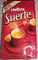 Кофе молотый Lavazza Suerte 250 г.