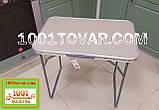 """Набір: 4 складних стільчика і туристичний складаний стіл """"Пікнік"""", фото 3"""