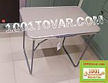 """Набір: 4 складних стільчика і туристичний складаний стіл """"Пікнік"""", фото 4"""