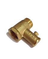 Предохранительный клапан для под моечного бойлера