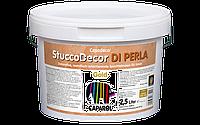 Декоративная шпатлевочная масса StuccoDecor DI PERLA Gold, 2,5л