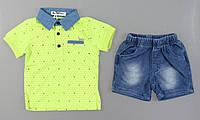 Комплект для мальчиков Boddy boy , 1-5 лет. {есть:1 год}, фото 1