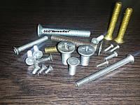 Винт стальной  М8 х 16-70 ГОСТ 17475-80; ISO 7046, DIN 965 с потайной головкой