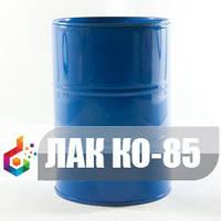 Термостойкий Лак КО-85 300°C для металла, дымовых труб, печей, кирпичу,камню, шиферу, трубопроводов.
