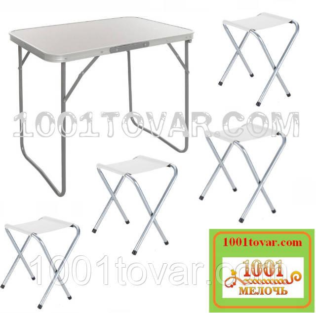 """Набір: 4 складних стільчика і туристичний складаний стіл """"Пікнік"""""""