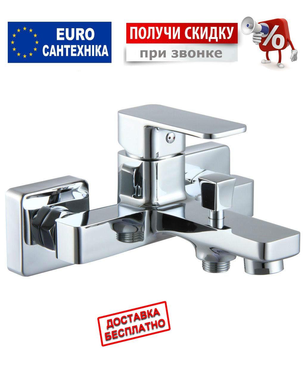 Смеситель для ванны Imprese Bilovec