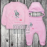 Костюмчик для новорожденных р 56 0-1 мес на грудничков малышей тонкий легкий летний лето из КУЛИР 4758 Розовый, фото 1