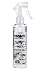 Антисептик АХД 2000 экспресс салон красоти, 250 мл