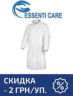 Защитный халат из нетканого материала Essenti Care (Mondo) НА КНОПКАХ белый