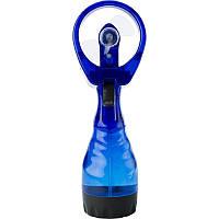 ✅ Вентилятор с распылением воды, Water Spray Fan, переносной, цвет - синий, Охлаждение и микроклимат, Охолодження і мікроклімат