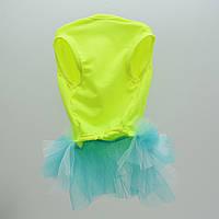 Платье для собак Карнавал №0 25 х 40 см желтый