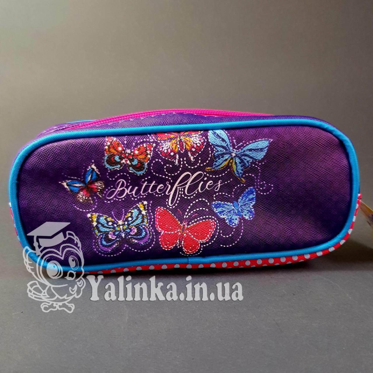 Пенал-косметичка школьный Бабочки 930813