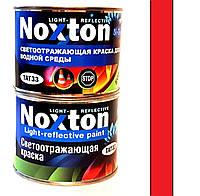 Светоотражающая краска Noxton для водной среды 0,5 л Красная