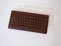 Пластиковая форма для шоколада Плитка Клавиатура