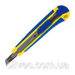 """Нож канцелярский """"Buromax"""" 9 мм."""