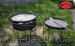 Мангал - Сковорода татарская DMH 1000
