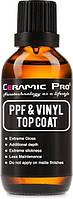 Ceramic Pro PPF Vinyl Top Coat - защитное покрытие для полиуретановых и виниловых пленок 50 мл