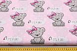 "Отрез ткани ""Мишки Girl с малиновым бантиком"" на розовом фоне (1588а), размер 53*160, фото 3"
