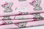"Отрез ткани ""Мишки Girl с малиновым бантиком"" на розовом фоне (1588а), размер 53*160, фото 4"