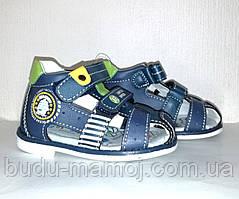 21 размер Детская обувь первые босоножки первая обувь на лето