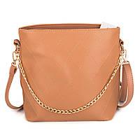 Стильная женская сумочка LS 6668 apricot