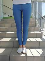 Джинсы НС укороченные для беременных Mommy Синий Размер M (9084)