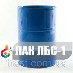 Лак бакелитовый ЛБС-1 для склеивания, пропитки, покрытия и защиты аппаратуры