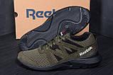 Мужские летние кроссовки сетка Reebok Classic Green  (реплика), фото 8