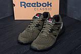 Мужские летние кроссовки сетка Reebok Classic Green  (реплика), фото 9
