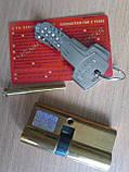 Цилиндр  Kale  164 BNE/68  5 кл. лазер  повышенной секретности, фото 3