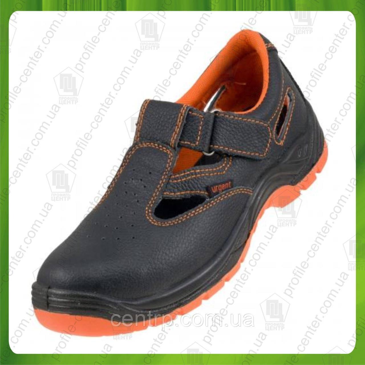 Рабочие сандалии с металлическим носком URGENT 301 S1 (натур.кожа)